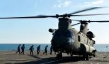 HMS-Bulwark-a2