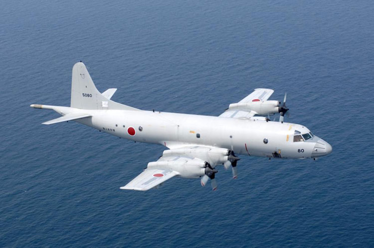 Japanese long-range patrol aircraft