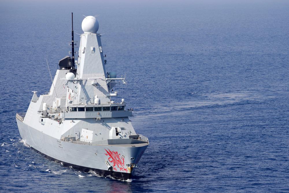 Formidable Shield 21 HMS Dragon